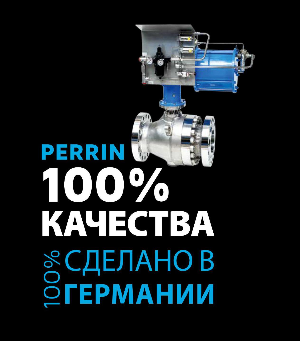 perrin_img